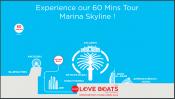 s: Marina Skyline - 60 Minutes: photo #1