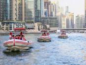 s: Marina Skyline - 60 Minutes: photo #6